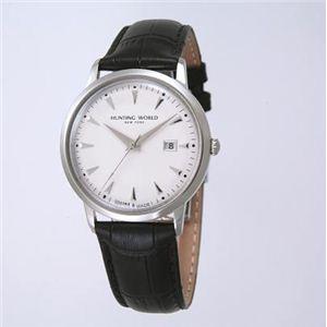 【訳あり・在庫処分】HUNTING WORLD(ハンティングワールド) 腕時計 プレゼンテ クォーツ スイスメイド HW914SSIBK - 拡大画像