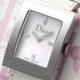 【訳あり・在庫処分】Christian Dior(クリスチャンディオール) マリス 052110A029 - 縮小画像2