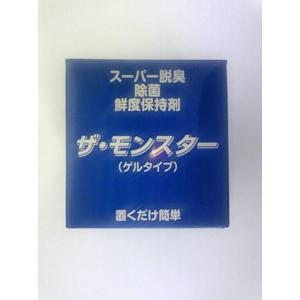 ザ・モンスター(ゲルタイプ)【除菌剤】 100個セット