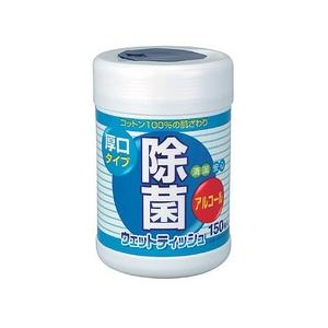アルコール除菌ウェットティッシュ (1個:お徳用150枚入り) 6個セット