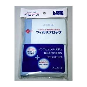エリエール「ウイルスブロック」2パック入り(インフルエンザ・風邪の鼻かみ用ティシュー) 72個セット