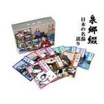 入浴剤 泉郷綴<日本の名湯巡り>(10包入り)日本を代表する温泉10ヶ所の入浴剤(48セット)