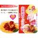 【累計50万食突破シリーズ】お嬢様LoveBodyパスタ 3種アソート15食セット 写真2