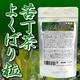 日本テレビ「魔女たちの22時」で紹介 「苦丁茶よくばり粒」2個セット 写真1