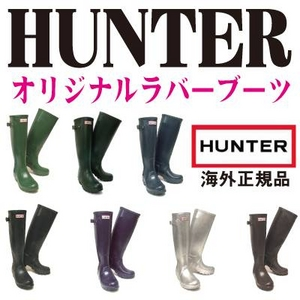【HUNTER】オリジナルラバーブーツ/シルバー/UK5の写真1