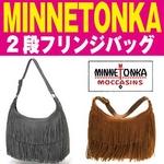 MINNETONKA(ミネトンカ) 2段フリンジバッグ/グレー【送料無料】