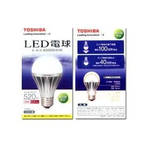 TOSHIBA(東芝) LED電球(60W相当) E-CORE(イー・コア)【昼白色相当】 - 拡大画像