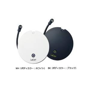 【災害時に】 LeDart LEDポータブルライト LH-1WH ホワイト