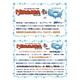 軟水ミネラルウォーター ナイアガラ・ピュリファイト・ドリンキングウォーター 【500ml×48本セット】 写真2
