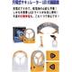 【電池不要】充電式サキュレーターLED付扇風機 イエロー 写真2