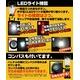マルチLEDランタン+ソーラーマルチチャージャー(スマートフォン・iPhone4等充電可) 写真5