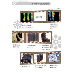 【TVでも紹介】電気のいらないECOな足温器『レグぽか』 黒