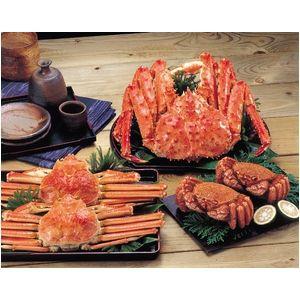 3大カニ満腹セット(タラバ・ズワイ・毛ガニ)
