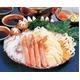 北海道海鮮しゃぶしゃぶセット 写真1