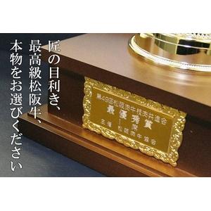 景品に最適!2次会が盛り上がる♪松阪牛目録セット 1万円相当分 f04