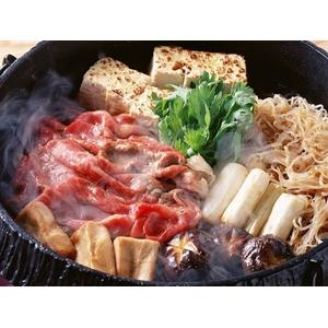 【証明書付き】最高級松阪牛特選すき焼き用赤身もも肉【A5等級限定】3~4人前