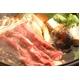【証明書付き】最高級松阪牛特選すき焼き用赤身もも肉【A5等級限定】3〜4人前 写真5