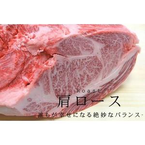 【証明書付き】最高級松阪牛霜降りすき焼き用肩ロ−ス【A5等級限定】3〜4人前