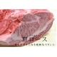 【証明書付き】最高級松阪牛霜降りすき焼き用肩ロ−ス【A5等級限定】3〜4人前 写真1