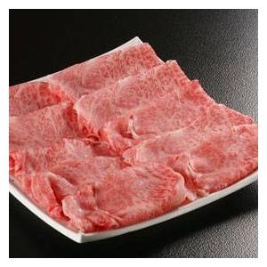 【証明書付き】最高級松阪牛霜降りすき焼き用肩ロース【A5等級限定】3~4人前