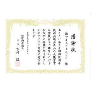 松阪牛A5 芯芯ステーキ 100g