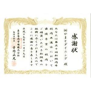 【お中元・お歳暮におすすめ】松阪牛芯芯ステーキギフト 100g×3枚セット