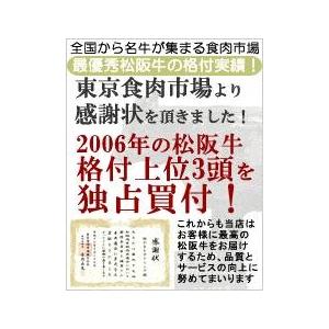 松阪牛イチボステーキ 100g×6枚