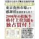 松阪牛イチボステーキ ギフト 100g×6枚 - 縮小画像3