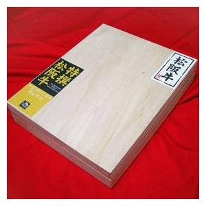 松阪牛サーロインステーキ ギフト 200g×3枚セット 松阪牛最高ランクのA5等級・証明書付・桐箱 - 拡大画像