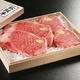 松阪牛サーロイン・ヒレ ステーキ ギフト 100g×2枚 松阪牛最高ランクのA5等級・証明書付・桐箱 - 縮小画像1