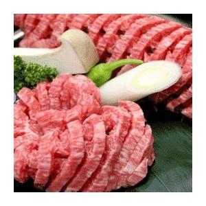 匠の技 松阪牛モモ肉ダイヤモンドカット 7〜8人前 - 拡大画像