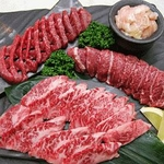 【松阪牛&黒毛和牛】焼肉パーティーセット小匠 600g 4〜5人様用
