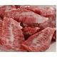 【松阪牛&黒毛和牛】焼肉パーティーセット小匠 600g 4〜5人様用 - 縮小画像3