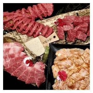 【松阪牛&黒毛和牛】焼肉パーティーセット匠 650g 4〜5名様用 - 拡大画像