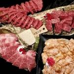 【松阪牛&黒毛和牛】焼肉パーティーセット匠 650g 4〜5名様用
