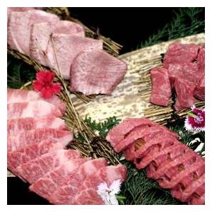 【松阪牛&黒毛和牛】牛タンパーティーセット 4〜5人様用 - 拡大画像