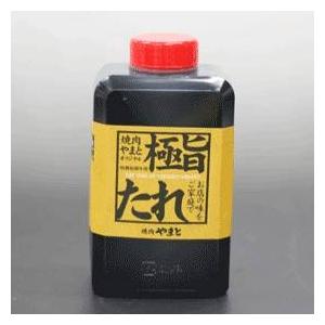 【黒毛和牛】ホルモンパーティーセット 950g 7~8人様用