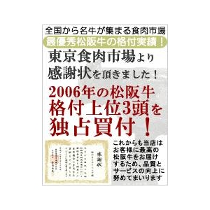 松阪牛モモ肉角切りステーキ200g