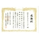松阪牛モモ肉角切りステーキ400g - 縮小画像4