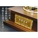 【景品や贈答用に最適!】最高級松阪牛ギフト券10000円相当分 - 縮小画像5