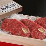 【お歳暮用 のし付き(名入れ不可)】松阪牛ランプステーキギフト 100g×3枚セット