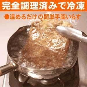 【お取り寄せ】富士宮焼きそば12食入