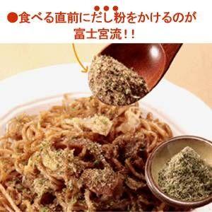 富士宮焼きそば12食入