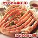 「ボイルタラバガニ脚1kg(500g×2肩)」太い脚肉をほうばる満足感!迫力!食べ応え満点!! - 縮小画像1