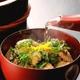 「浅草うな鐡」塩ひつまぶし4食入、1食で3通りに楽しめるサッパリ塩味セット - 縮小画像4