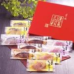 漬魚三彩|焼津水産ブランド認定!粕漬、西京味噌漬け、みりん醤油漬、味噌漬