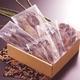 沼津「奧和」のひもの詰合せ5種(9枚)あじ、さんま、かます、金目鯛、ほっけ - 縮小画像2