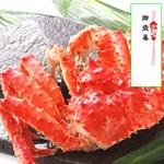 【赤字覚悟!】姿タラバガニ/約1,4kg×1尾<br>(税込:9240円)<br>【送料無料!】