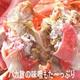 【身入り抜群のA級品!】カナダ産ボイルズワイガニ姿・約500g×2尾 - 縮小画像6
