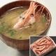 【生食可能】天然甘えび 刺身用1kg(4Lサイズ・40尾前後) - 縮小画像6